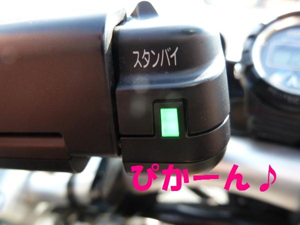 SLniETC5.jpg