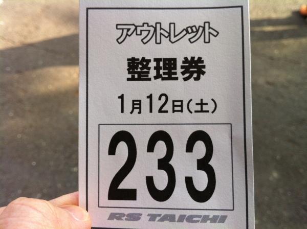 taichiS3.jpg