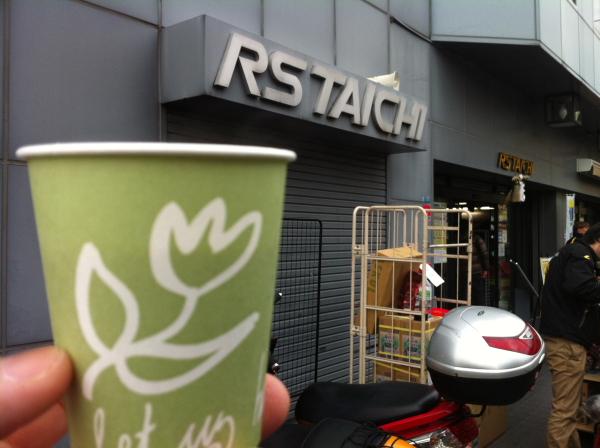 taichiS4.jpg