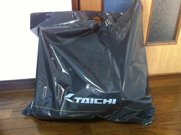 taichiS5.jpg
