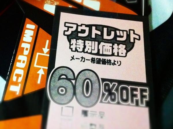 taichiS6.jpg