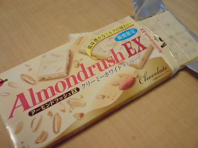 アーモンドラッシュ