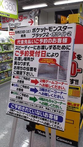3ds_270.jpg