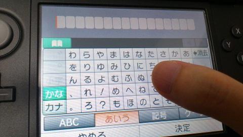 3ds_347.jpg