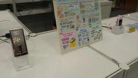 docomo_2012_summer_034.jpg