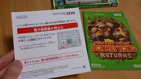 donkey_006.jpg
