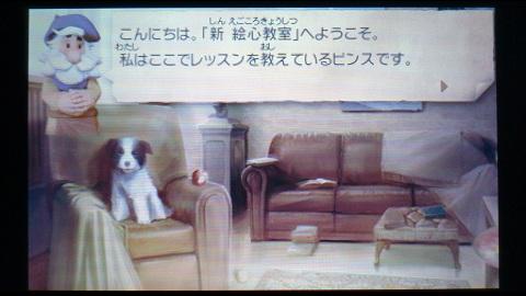 egokoro_003.jpg