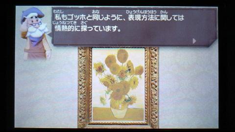 egokoro_010.jpg