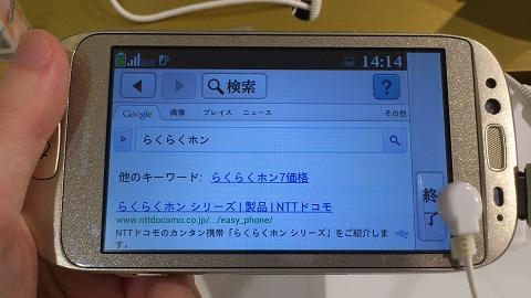 f12d_021.jpg