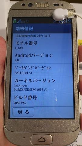 f12d_022.jpg
