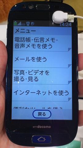 f12d_030.jpg