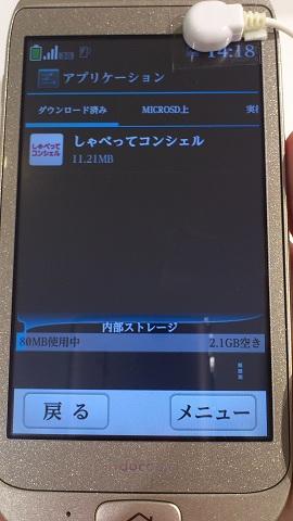 f12d_037.jpg