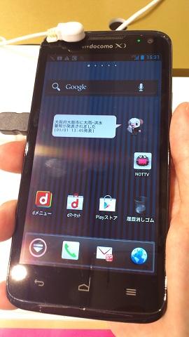 hw01e_004.jpg