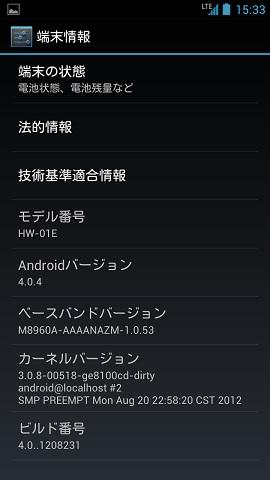 hw01e_011.jpg