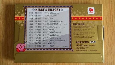 kirby_041.jpg