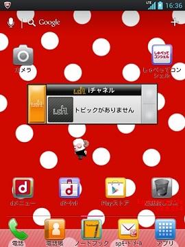 l06d_014.jpg