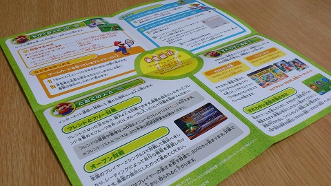 mario_065.jpg