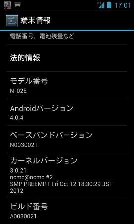 n02e_011.jpg