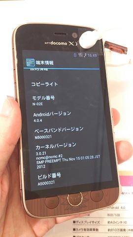 n02e_onepiece_004.jpg