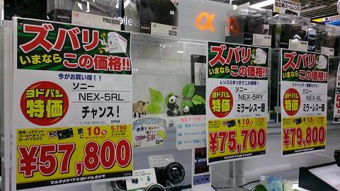 nex5r_002.jpg