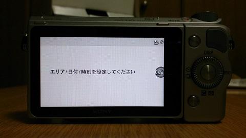 nex5r_032.jpg