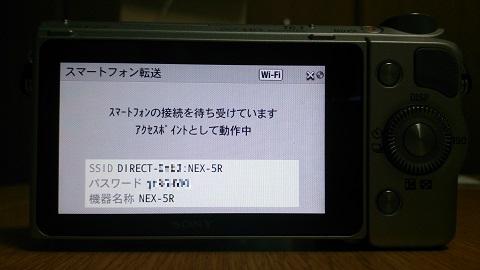 nex5r_035.jpg