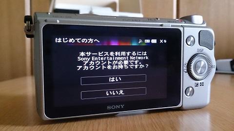 nex5r_037.jpg
