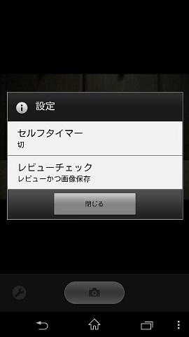 nex5r_042.jpg