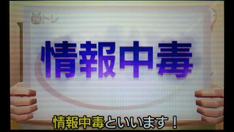 onitore_010.jpg