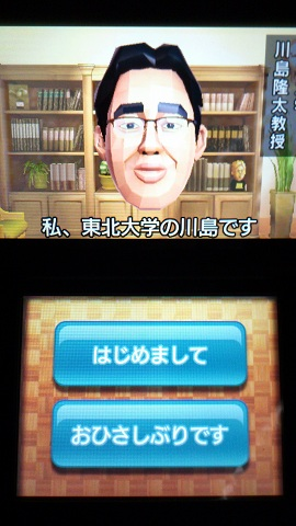 onitore_011.jpg