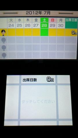 onitore_013.jpg