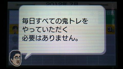 onitore_015.jpg