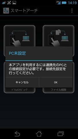 p07d_015.jpg