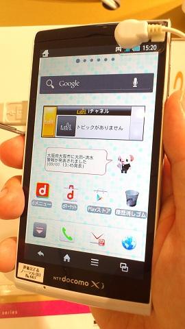 sh01e_004.jpg