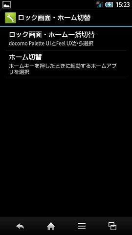 sh01e_013.jpg