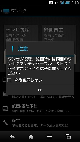 sh01e_014.jpg