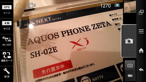 sh02e_017.jpg