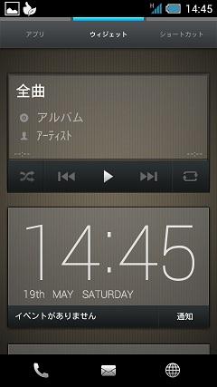 sh07d_022.jpg