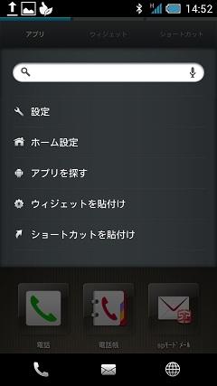 sh07d_024.jpg