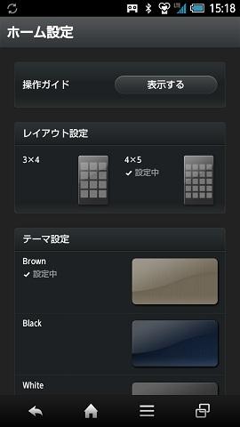 sh09d_022.jpg