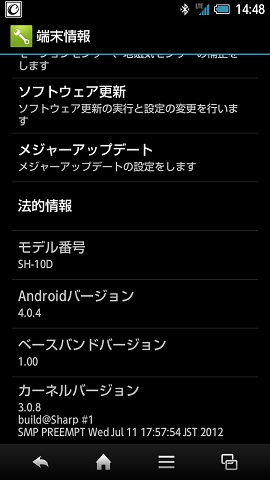 sh10d_014.jpg