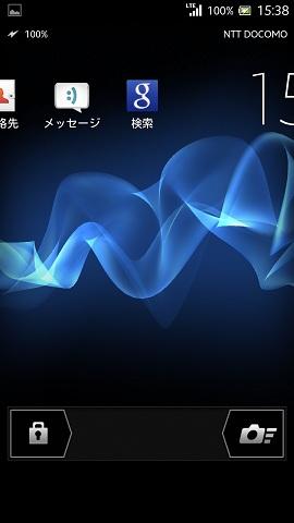 so01e_022.jpg