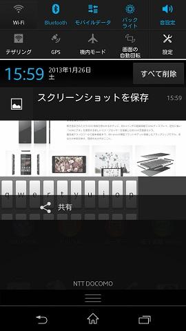 so02e_035.jpg