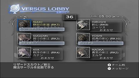 thelaststory003.jpg