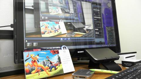 webcam_015.jpg