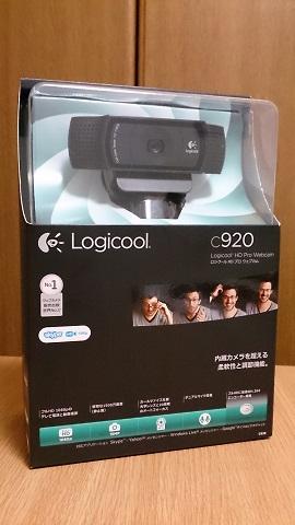 webcam_017.jpg