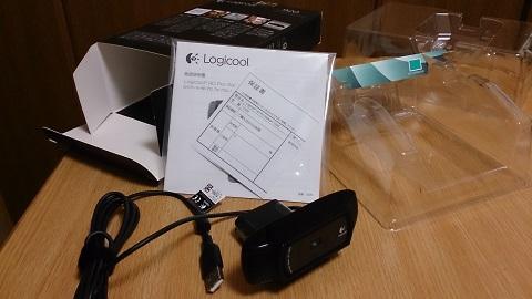 webcam_018.jpg