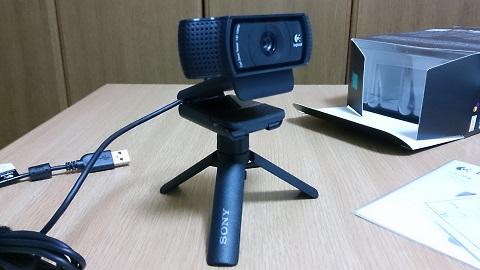 webcam_025.jpg