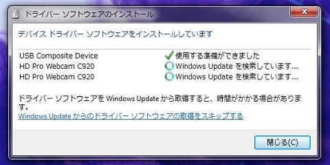 webcam_027.jpg
