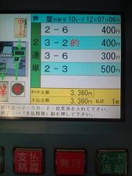 当(10R-1)